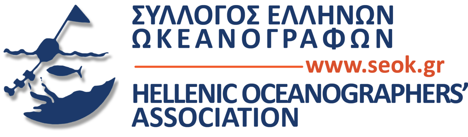seok.gr